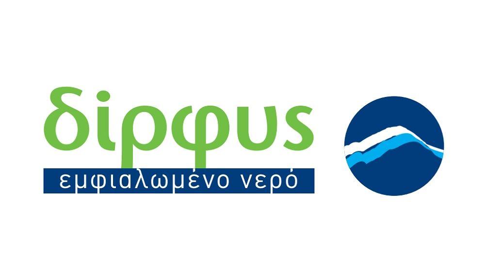 Χορηγίες της Δίρφυς σε Ελληνικό Ερυθρό Σταυρό και Ασκληπιείο Βούλας