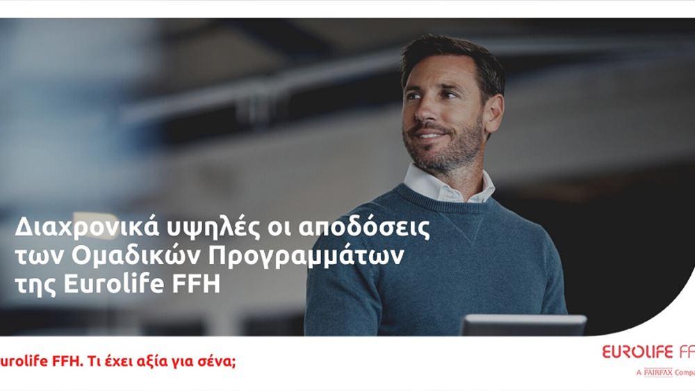 EurolifeFFH_ApodoseisOmadikonProgrammaton