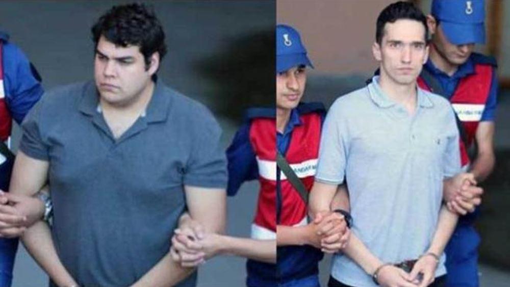Δικηγόροι Ελλάδος: Η υπόθεση των 2 Ελλήνων στρατιωτικών δεν συνδέεται με τους 8 Τούρκους
