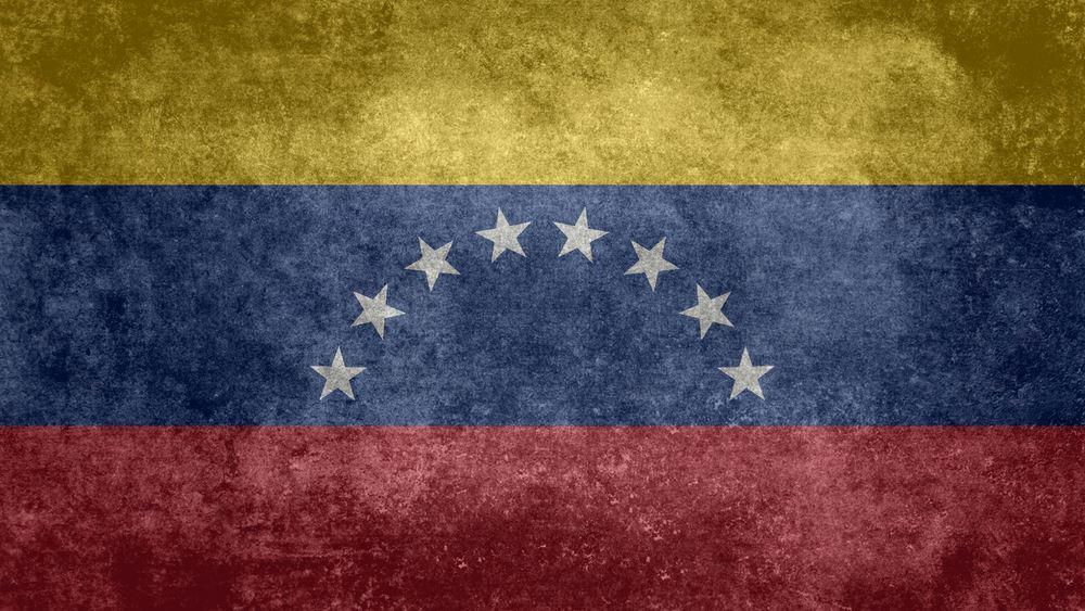 Reuters: Η Βενεζουέλα αναζητά τραπεζικές υπηρεσίες σε Ασία και Ευρώπη