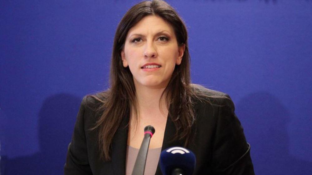 Εισόδημα 0,19 λεπτά δήλωσε το 2016 η Ζωή Κωνσταντοπούλου