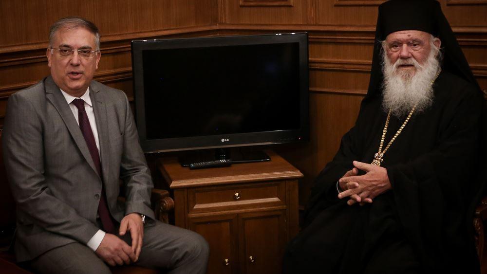 Συνάντηση του Αρχιεπισκόπου Ιερώνυμου με τον Τ. Θεοδωρικάκο