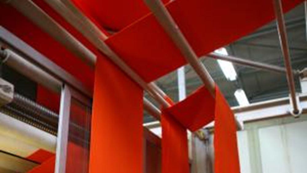 Φιερατέξ: Απόφαση για μη διανομή μερίσματος - Το νέο ΔΣ