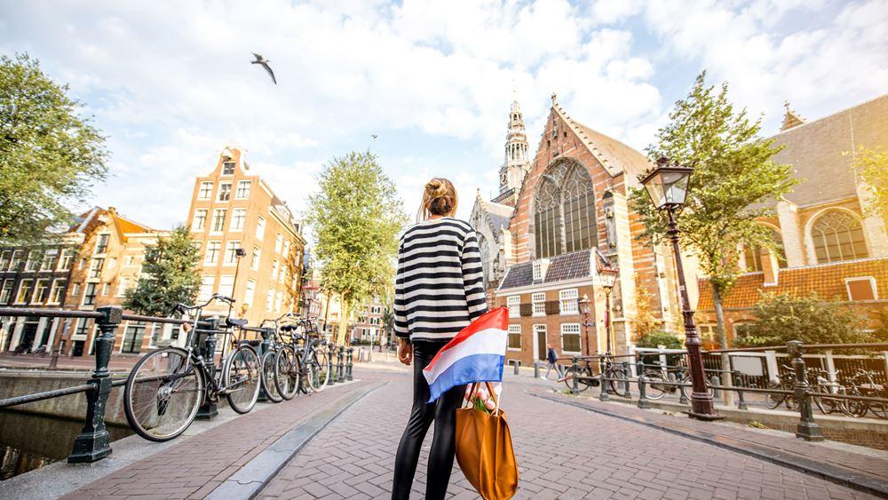 "H Ολλανδία κηρύσσει τον ""πόλεμο"" σε έναν νέο εχθρό: τον υπερτουρισμό"