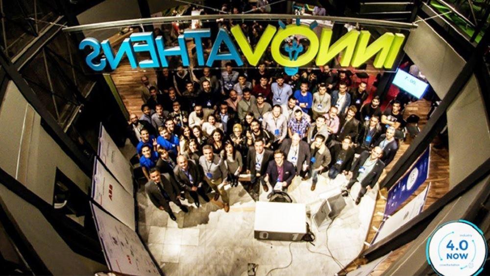 30 startups στον 1ο μαραθώνιο καινοτομίας για τον ψηφιακό μετασχηματισμό της βιομηχανίας