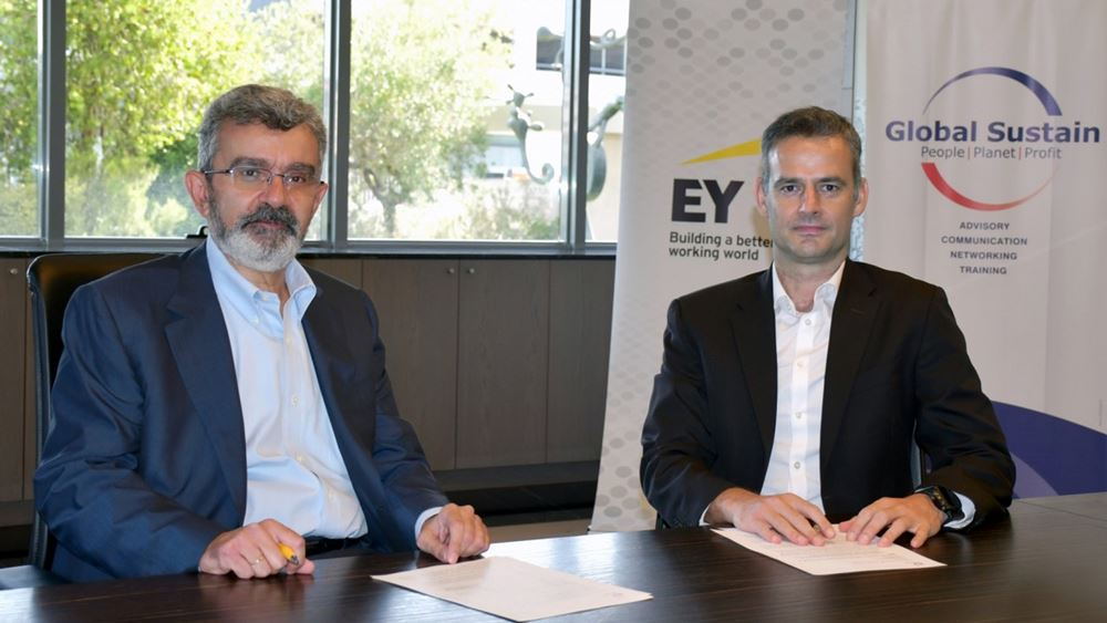 Συμφωνία EY Ελλάδος και Global Sustain στον τομέα συμβουλευτικών υπηρεσιών βιώσιμης ανάπτυξης