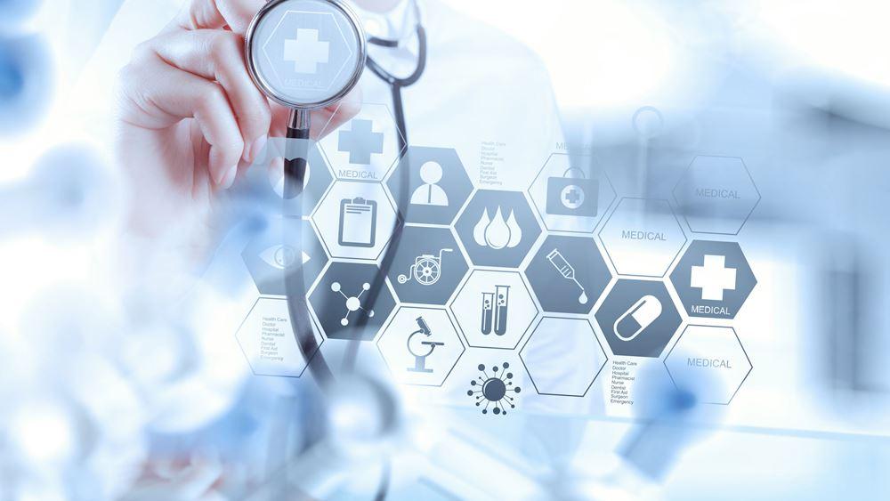 Ξεκίνησε η λειτουργία του συστήματος τηλεϊατρικής Doctor Next 2 Me