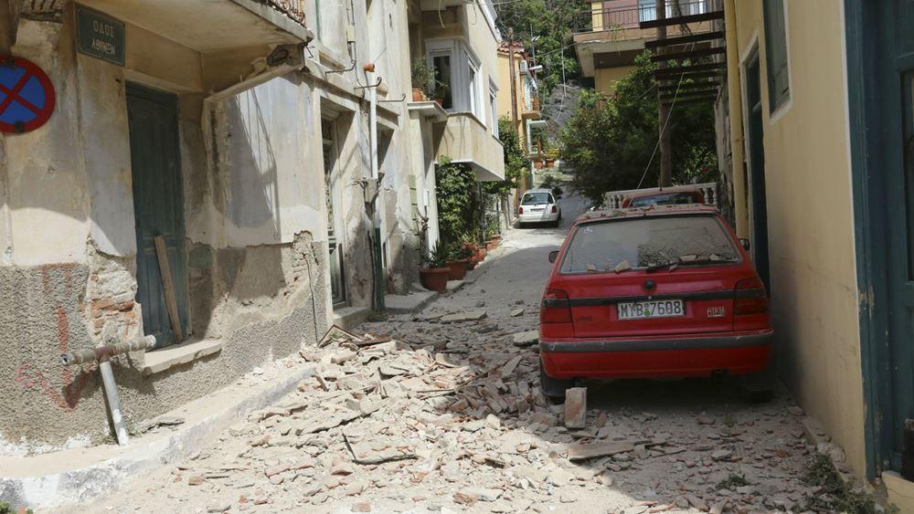 ΕΝΦΙΑ για το 2017 πρέπει να πληρώσουν οι σεισμόπληκτοι της Λέσβου