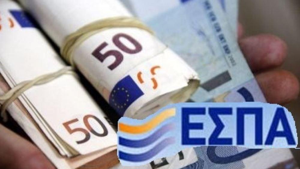 Πού θα μοιραστούν τα 26,74 δισ. του νέου ΕΣΠΑ