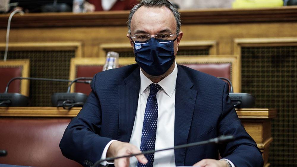 """Χρ. Σταϊκούρας: Εξετάζουμε την πρόταση της ΤτΕ για """"bad bank"""""""