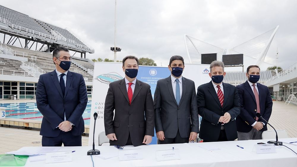 Lamda: Υπεγράφη η σύμβασης ανακατασκευής του Ολυμπιακού Κέντρου Υγρού Στίβου στο ΟΑΚΑ