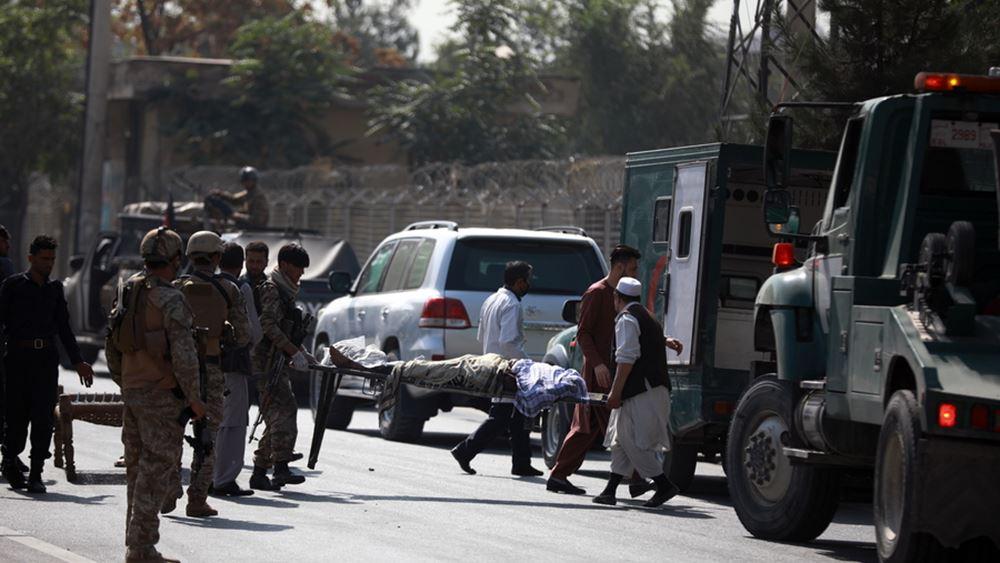 Αφγανιστάν: Τουλάχιστον 18 νεκροί σε επίθεση σε εκπαιδευτικό κέντρο στην Καμπούλ