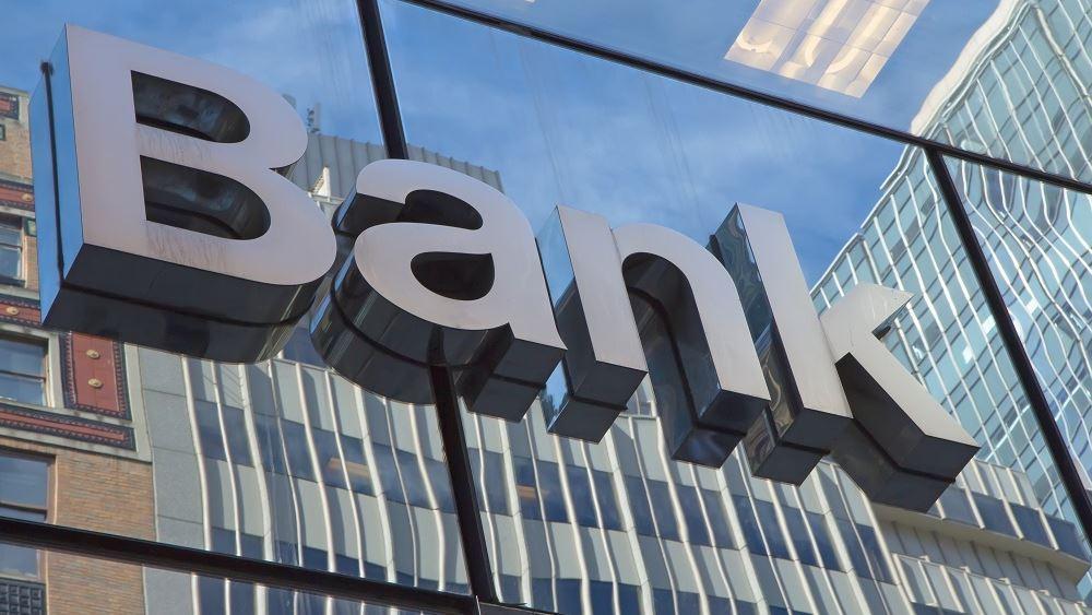 Τι δείχνουν τα τριετή πλάνα των ελληνικών τραπεζών που κατέθεσαν στην ΕΒΑ