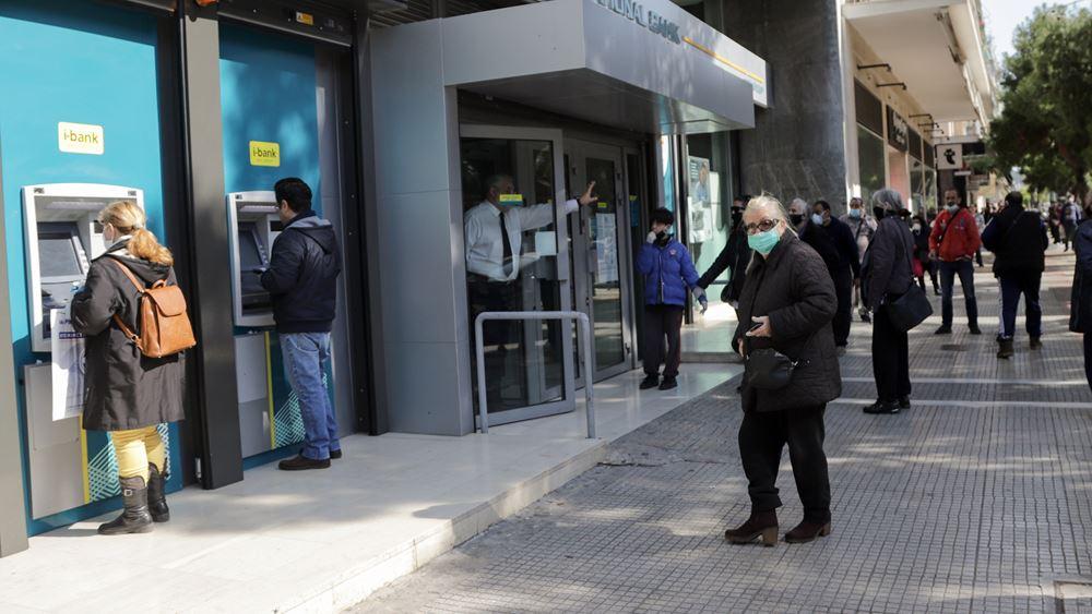 Πόσα καταστήματα έκλεισαν οι τράπεζες το 2020