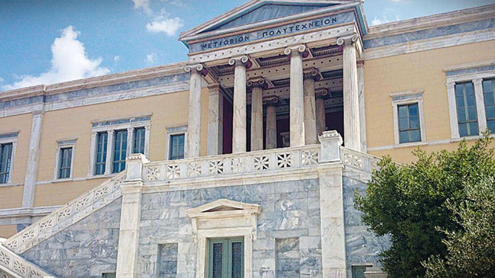 Το Εθνικό Μετσόβιο Πολυτεχνείο στα καλύτερα πανεπιστήμια του κόσμου