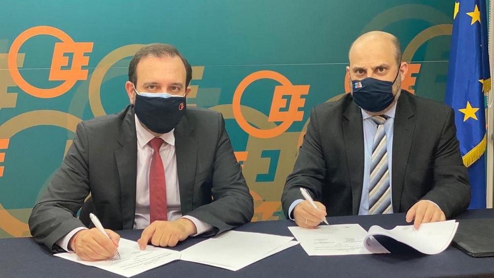 Μνημόνιο Συνεργασίας ΟΕΕ με Εθνική Αρχή Διαφάνειας για κοινές δράσεις ενίσχυσης της διαφάνειας