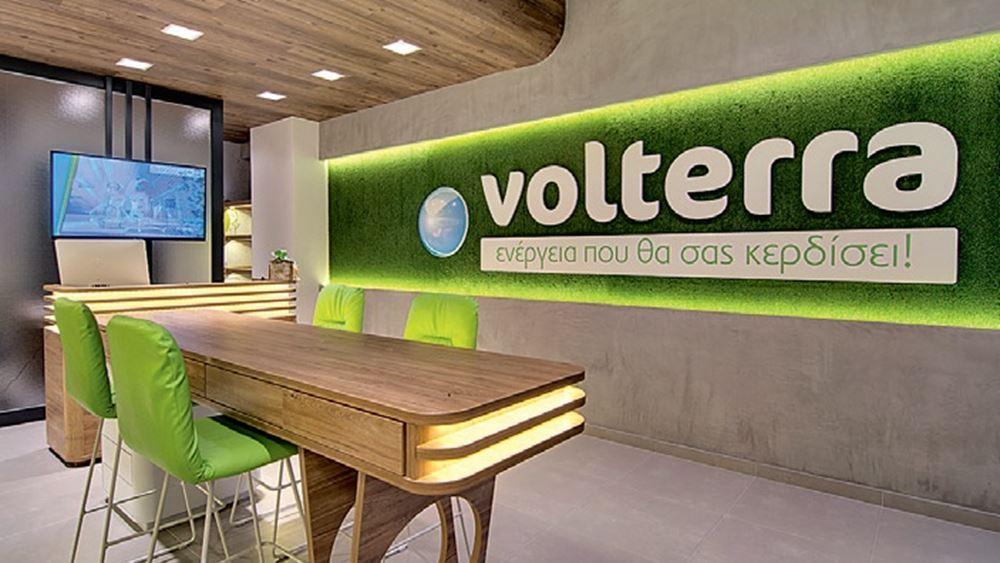 Volterra: Η λογική κίνηση για εξοικονόµηση ενέργειας και µείωση εξόδων