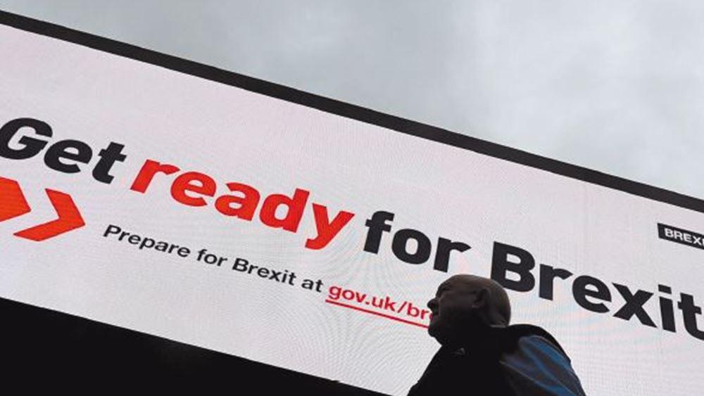 Brexit: Tο Ευρωκοινοβούλιο υπέρ της συνέχισης της χρηματοδότησης ως το 2020 σε περίπτωση μη συμφωνίας