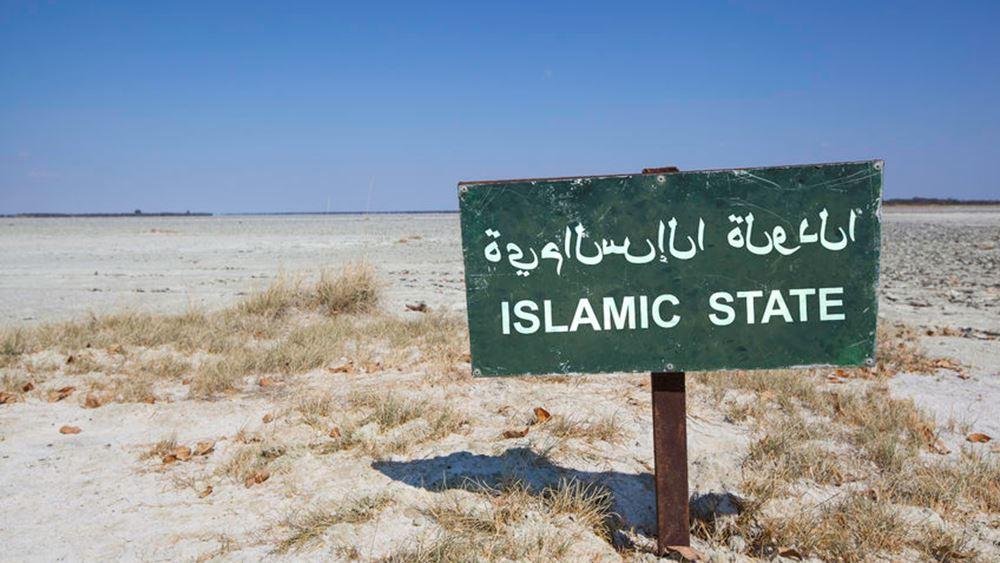 Ιράκ: Το Ισλαμικό Κράτος ανέλαβε την ευθύνη για επίθεση σε πετρελαιοπηγές