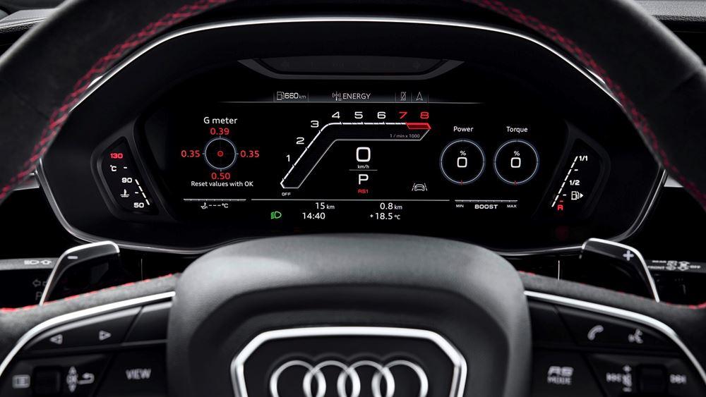 """Η Audi """"κόβει"""" 9.500 θέσεις εργασίας στη Γερμανία έως το 2025"""