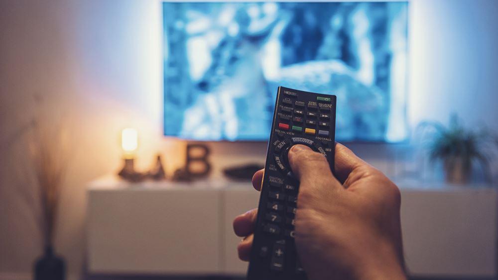 Βλέπετε πολλή τηλεόραση; Ώρα να αλλάξετε συνήθειες!