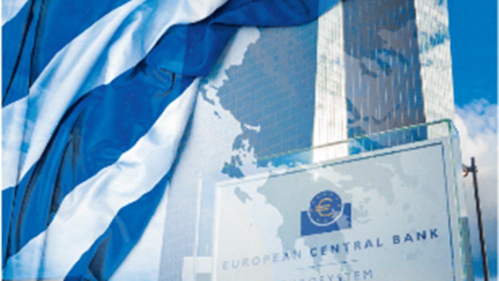 Γιατί ψηφίζουν ελληνικά ομόλογα οι διεθνείς αγορές