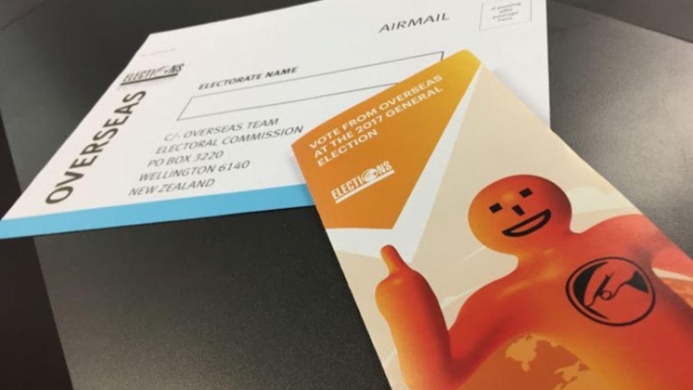 Νέα Ζηλανδία: Αναβλήθηκαν οι εκλογές για τέσσερις εβδομάδες