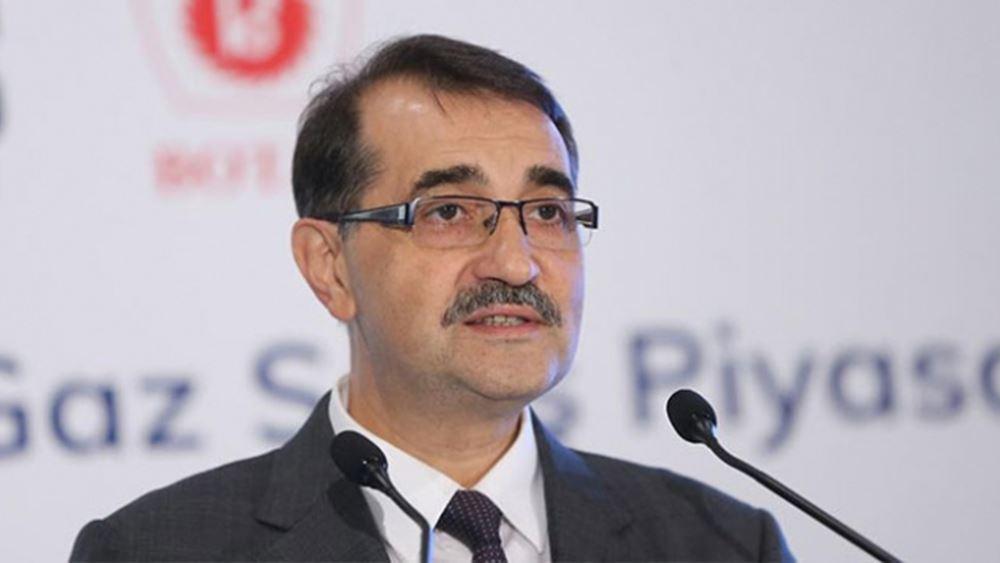 Τούρκος ΥΠΕΝ: Επιταχύνουμε τις γεωτρήσεις στην Ανατολική Μεσόγειο