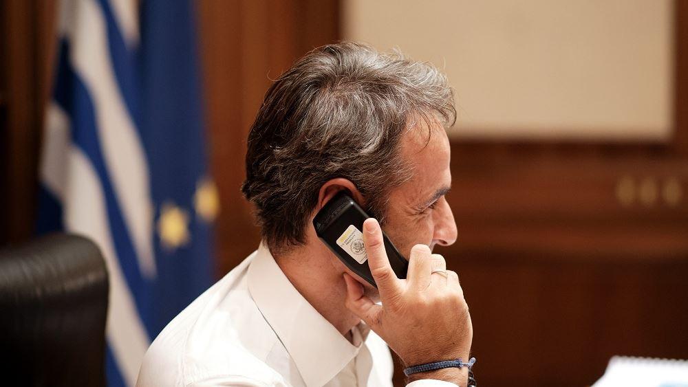 Τηλεφωνική επικοινωνία του Πρωθυπουργού Κυριάκου Μητσοτάκη με τον Πρίγκιπα της Ουαλίας Κάρολο