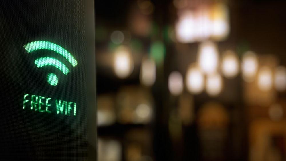 Στην τελική ευθεία ο διαγωνισμός για το έργο WiFi4GR