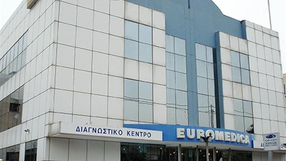 H Euromedica θέτει στη διάθεση του ΕΣΥ 117 κλίνες στη Θεσσαλονίκη και την Κοζάνη