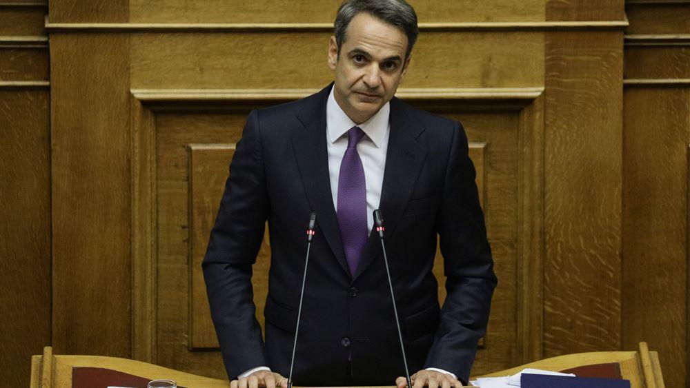 Τέσσερις μεγάλες αλλαγές στη δημόσια διοίκηση θα εξαγγείλει ο πρωθυπουργός