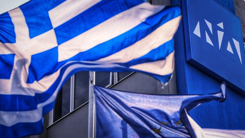 ΝΔ: Το ευρωψηφοδέλτιο δείγμα γραφής των ψηφοδελτίων της εθνικής κάλπης