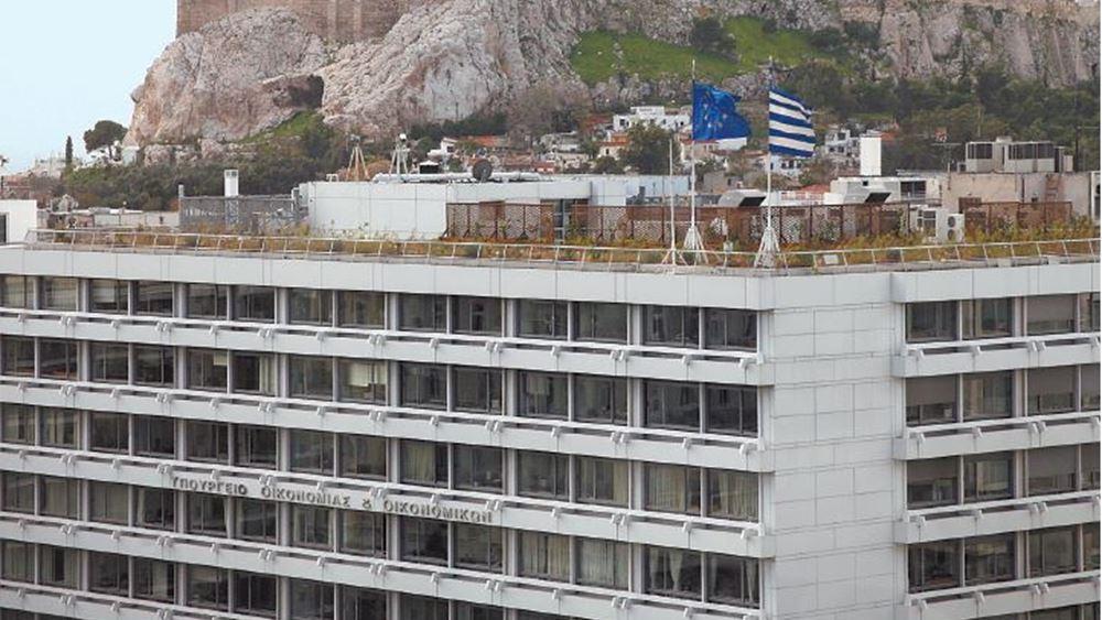 EWG: Μέσα Οκτωβρίου η επιστροφή των επικεφαλής των θεσμών στην Αθήνα