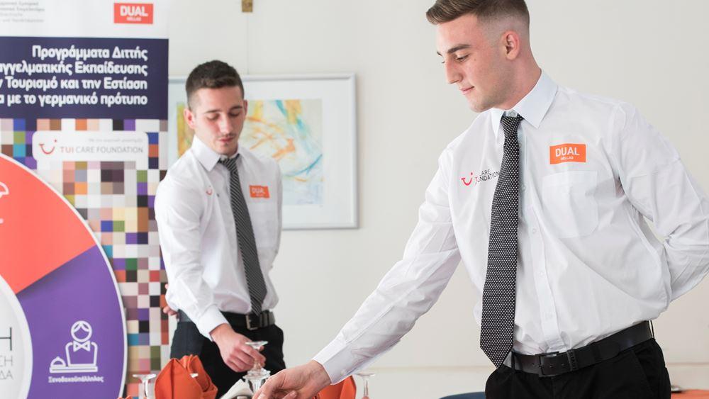 Εργασία σε ξενοδοχειακές επιχειρήσεις για όλους τους εκπαιδευόμενους τουDual Hellas
