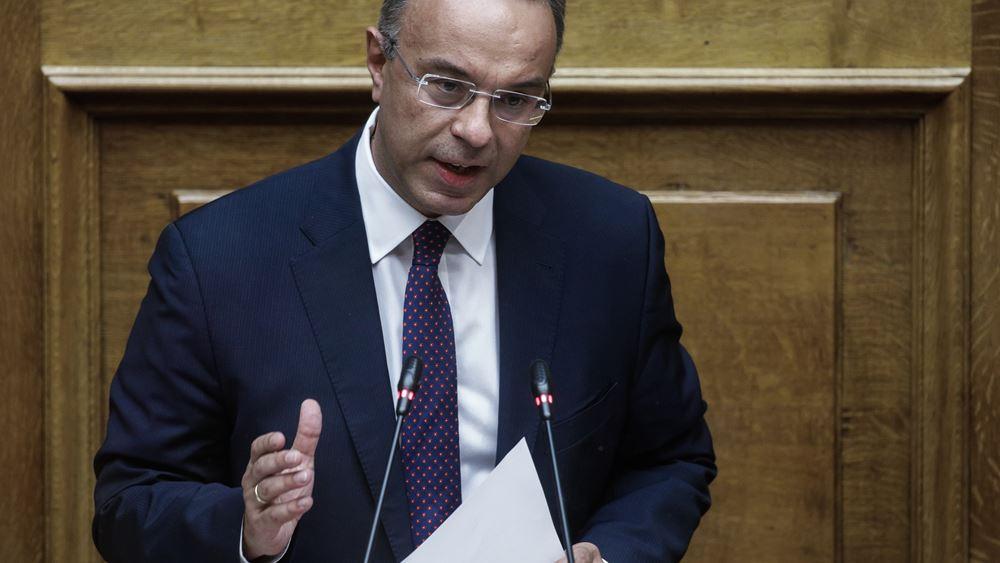 Σταϊκούρας: Κύριε Τσίπρα είστε ο Πρωθυπουργός των φόρων και των πλειστηριασμών