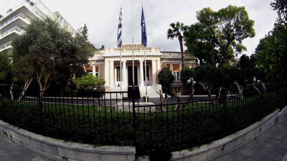 Το γραφείο Τύπου του πρωθυπουργού για την εκταμίευση της δόσης