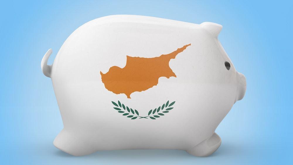 """Κύπρος: Ρυθμό ανάπτυξης άνω του 4% για φέτος """"βλέπει"""" η Κομισιόν"""