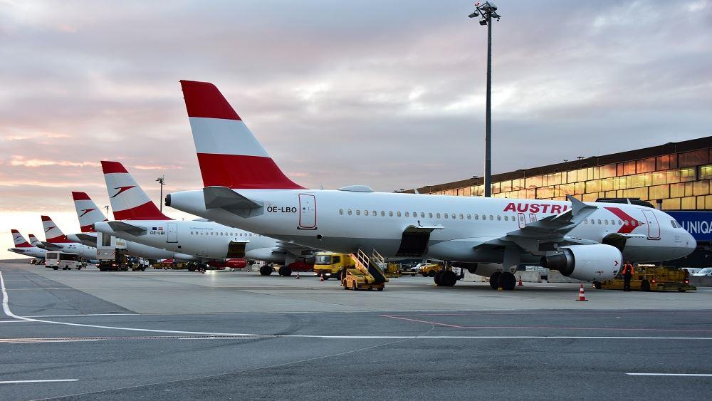 Από την ερχόμενη Δευτέρα οι Αυστριακές Αερογραμμές ξεκινούν και πάλι τις πτήσεις τους