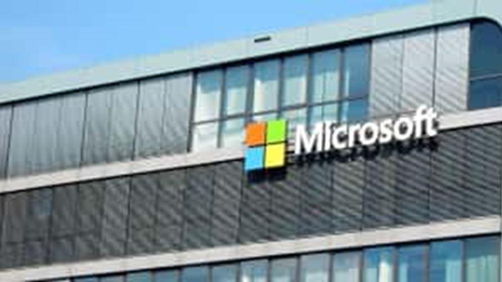 """""""Κλειδώνει"""" η επένδυση της Microsoft στην Αττική"""