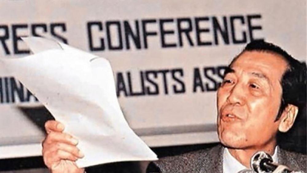 Κίνα: Πέθανε ο Γουάν Μου, εκπρόσωπος της κυβέρνησης την περίοδο της εξέγερσης στην πλατεία Τιενανμέν
