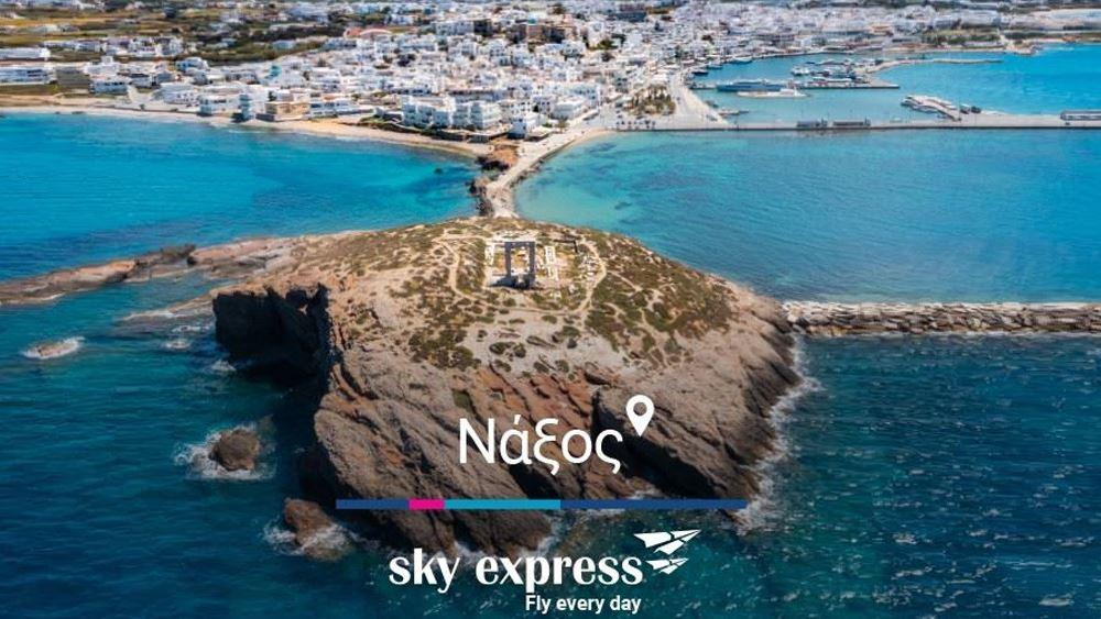 """Διεθνής καμπάνια προβολής """"Greece is bliss"""" από την SKY express"""