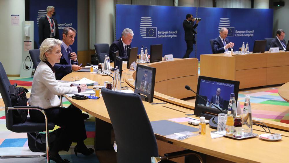 Σύνοδος Κορυφής προς Τουρκία: Η αποκλιμάκωση στην Ανατ. Μεσόγειο πρέπει να διατηρηθεί