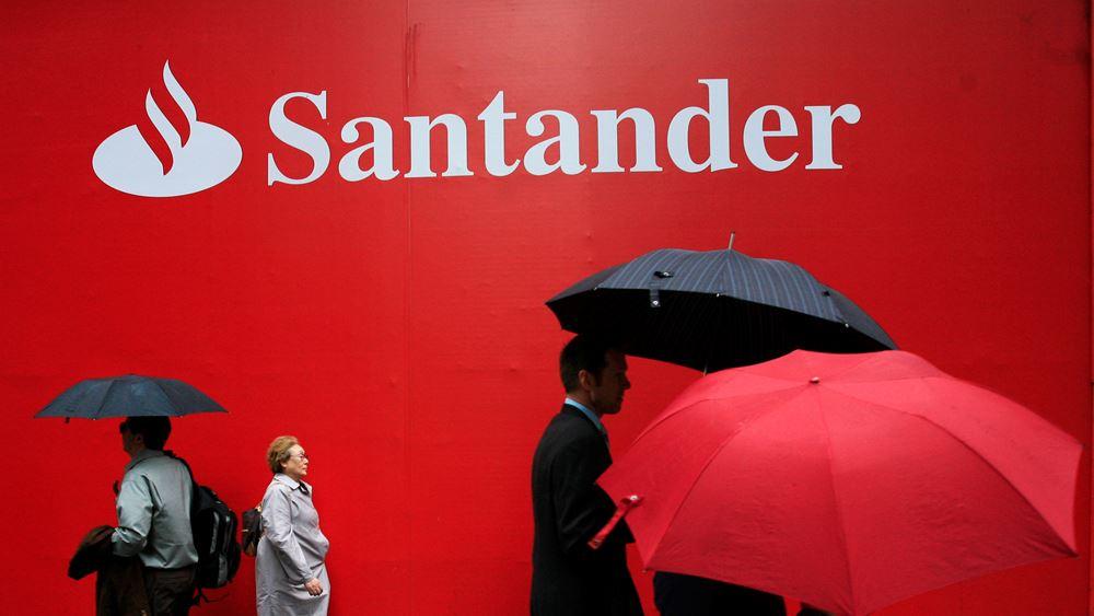 Banco Santander: Πτώση 3% των κερδών τριμήνου