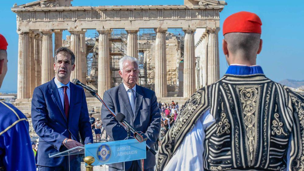 Κ. Μπακογιάννης: Την ιστορία της Αθήνας δεν την έγραψαν οι δρόμοι αλλά οι άνθρωποί της