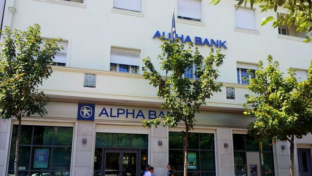 Alpha Bank: Τιτλοποίησε ναυτιλιακά δάνεια 250 εκατ. δολ.