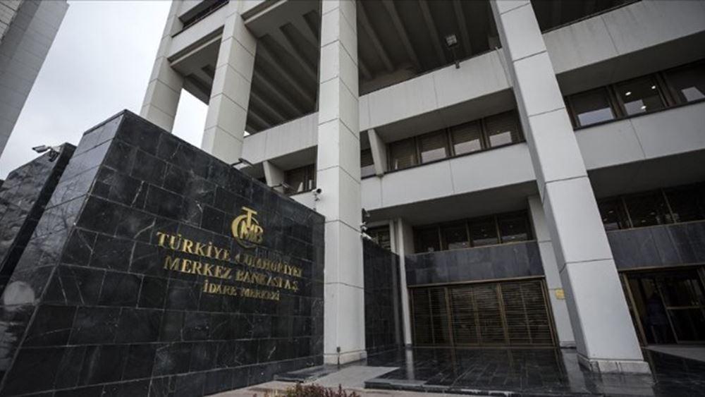 Τουρκία: Στην όγδοη μείωση επιτοκίων σε λιγότερο από έναν χρόνο προχώρησε η κεντρική τράπεζα