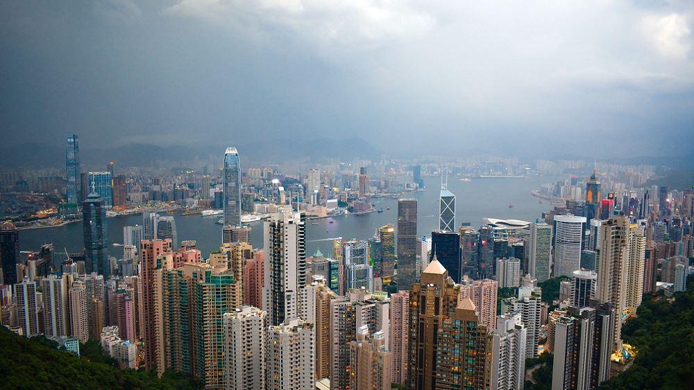 Χονγκ Κονγκ: Πτώση 3,4% του ΑΕΠ το γ' τρίμηνο σε ετήσια βάση