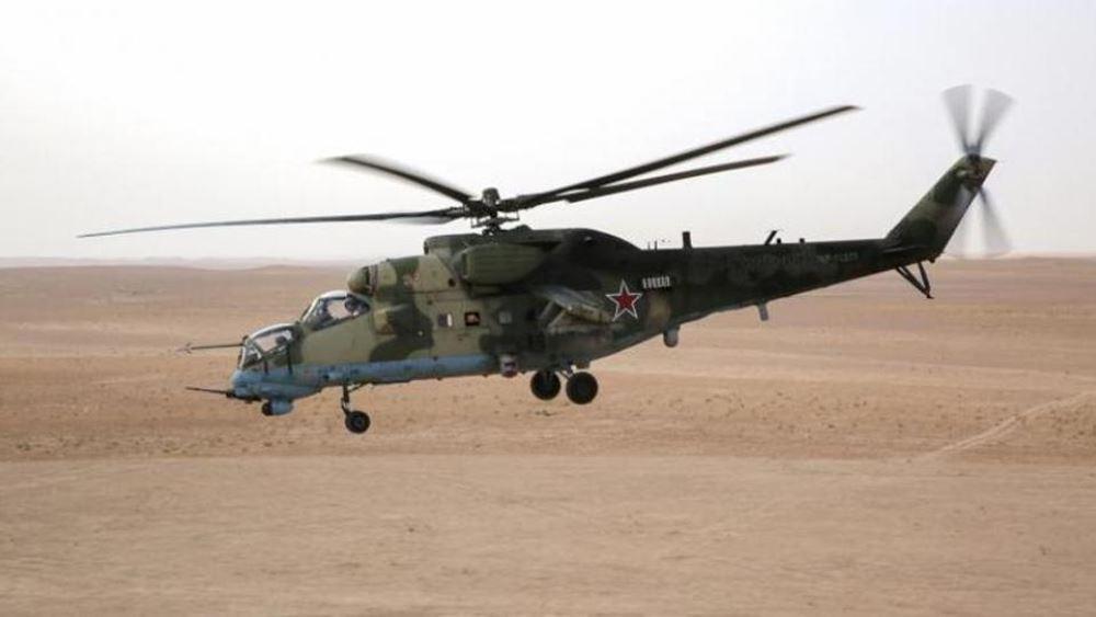 Συρία: Επείγουσα προσγείωση πραγματοποίησε ρωσικό ελικόπτερο