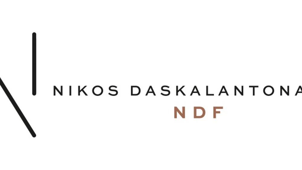 """Οι υποτροφίες 2019-2020 της ΑΜΚΕ """"Νίκος Δασκαλαντωνάκης - NDF"""""""
